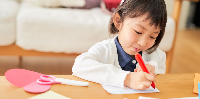 学校法人 櫨蔭学園 認定こども園 聖光幼稚園